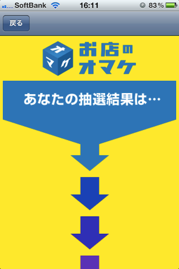 20110119-3.PNG