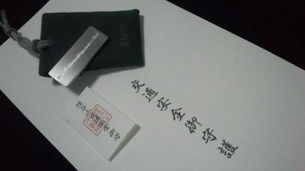 DCF00046.JPG