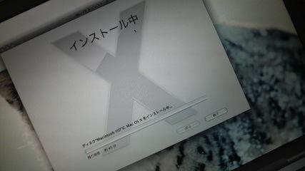 P1000018.JPG