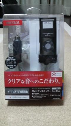 P1001171.JPG