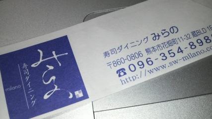 P1001210.JPG