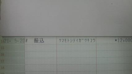 P1001281.JPG