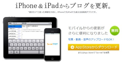 iphoneapp.jpg