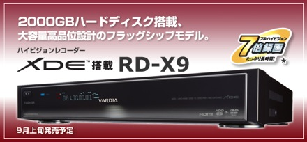 rd-x9main.jpg