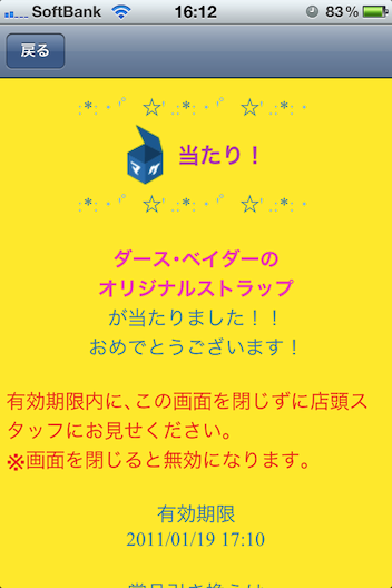 20110119-4.PNG