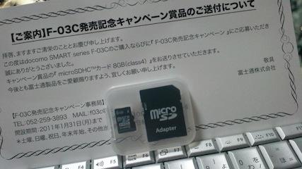 DCF00014.JPG