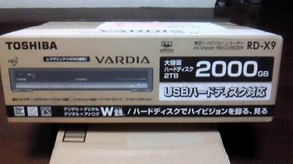 NEC_0005.JPG