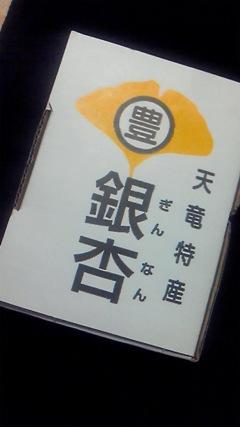 NEC_1394.JPG