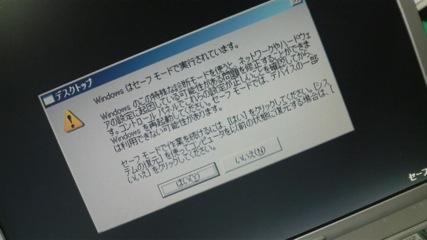 P1000037.JPG
