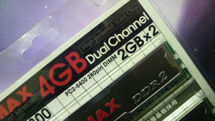 P1000975.JPG