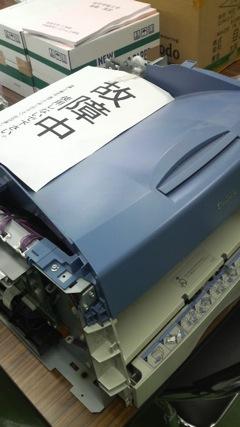 P1001252.JPG