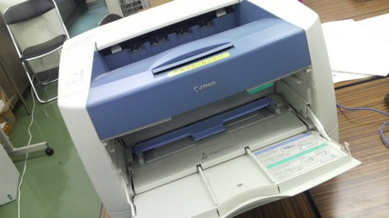 P1001254.JPG
