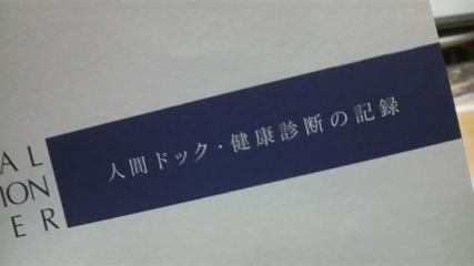 P1001432.JPG